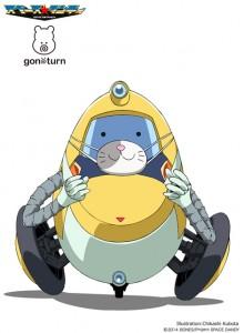 ゴノタン_QT.psd